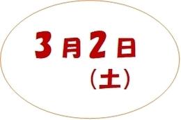 #271三津屋川清掃.jpg
