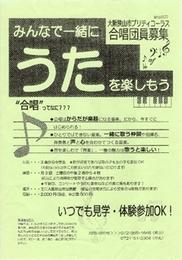 特別賞02.jpg