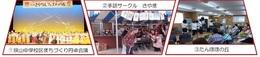 #268まちづくり活動発表会.jpg