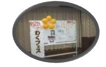 #291わくフェス第3回全体会議03.jpg