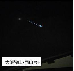 人口衛星.JPG