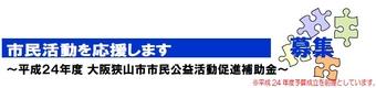補助金ロゴ.jpg