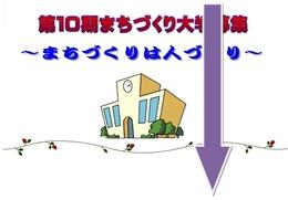 entry form c.jpg